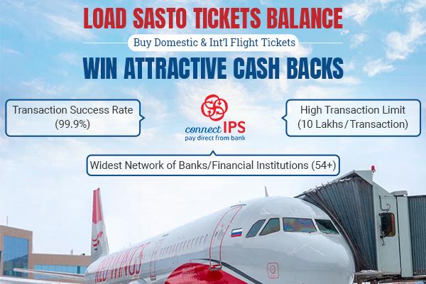 Load Balance - Purchase flight tickets - Get Cash Back
