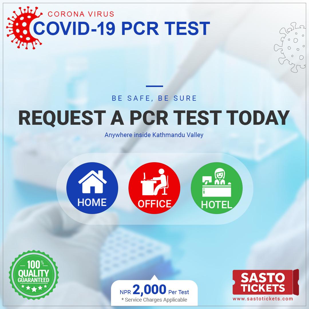 PCR Test Request