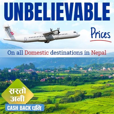 Low Prices + Cash Back on Flight Tickets