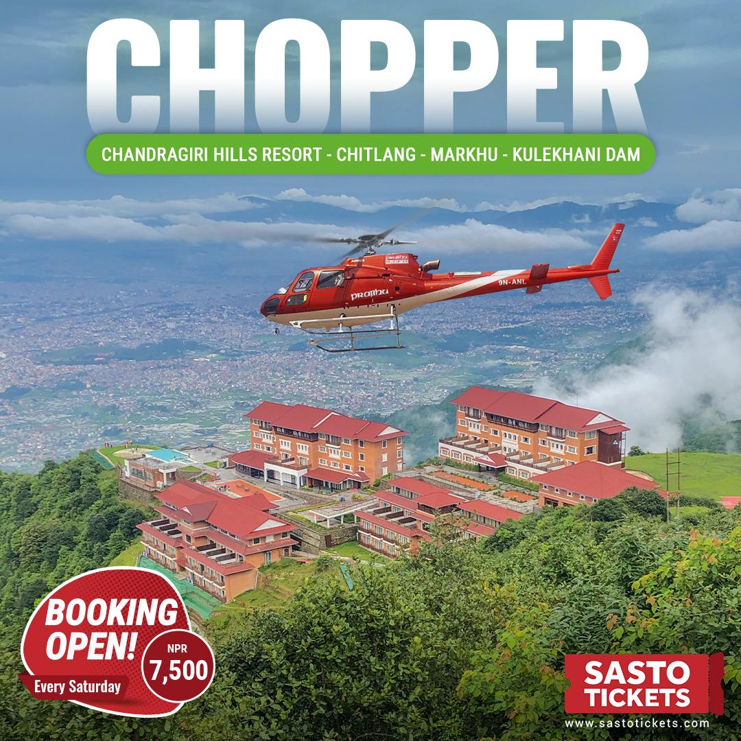 Chandragiri Chopper Ride
