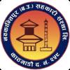 Nawakantipur